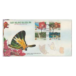Malaysia 1994 Visit Malaysia Year 1994 FDC SG #520-523 (slight toning found on stamps & cover)
