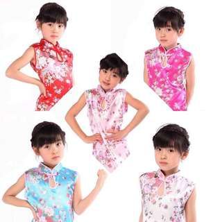 Floral Traditional Dress