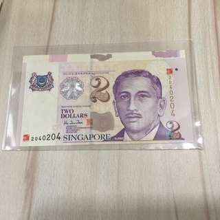 Singapore 2000 UNC $2 serial number 2040204 with extra margin
