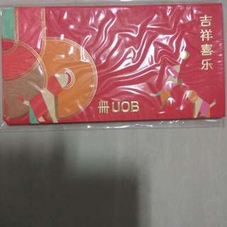 Red Packet UOB 2018