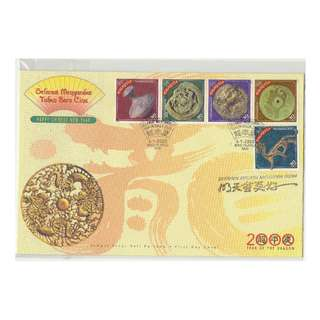 Malaysia 2000 Celebrate the Year of the Dragon 5V (Artefacts) on FDC SG #851-855