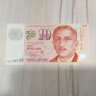Singapore Portrait LHS serial number 130130 polymer banknote