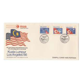 Malaysia 1986 Inaugural Flights of MAS to Los Angeles FDC SG #355-357