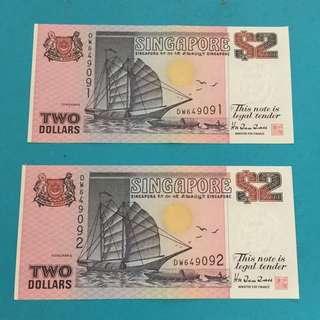 Singapore Ship $2 AUNC Last Prefix DW banknotes (2 run)