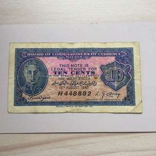 Malaya 1940 10 cents serial 448882 emergency banknote