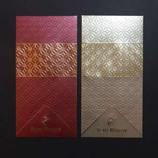 Remy Martin 2018 Red Packets