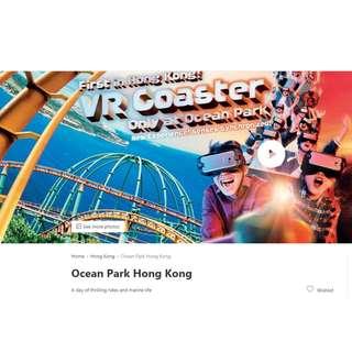 OCEAN PARK HONG KONG TICKETS