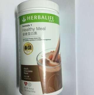 包郵 營養蛋白素(朱古力味)原裝 Herbalife 康寶萊