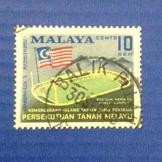 Malaya 1958 First Anniversary of Independence 10c SG8 (0194)