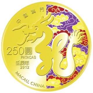 2012 Macau Dragon 1/4 oz 999.9 Fine Gold Proof Coin With Colour