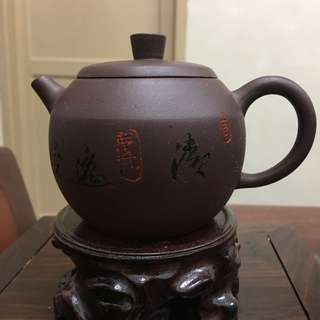 "Chinese Purple Clay teapot-A ""紫砂壺"""