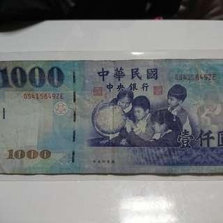 民國88年1000元舊鈔