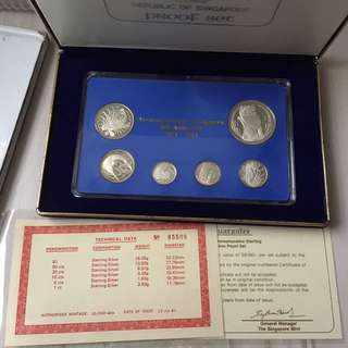Singapore 1981 Sterling silver proof coin set