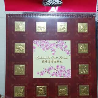 12 chinese zodiac gold plated minted stamp