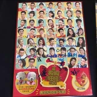 Mediacorp Agogo CNY Album CD+DVD 2018