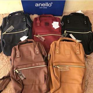 *Anello Leather Bagpack