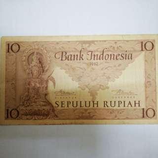 1952 sepuluh rupiah indonesia