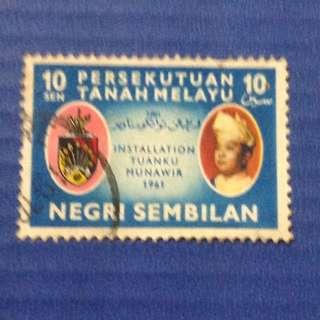 Malaya 1961 Installation of Tuanku Munawar as Yang diPertuan Besar of Negeri Sembilan 10c Used SG80 (0195)