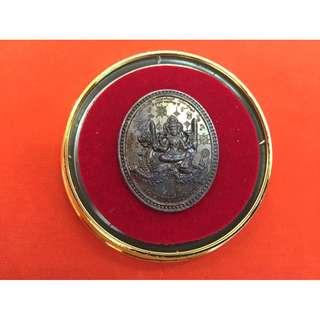 Lp Phat Ariyo 天眼 Narai Plaeng Roob Coin