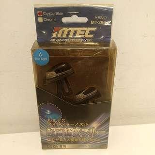LED 藍光車頭蓋噴嘴 Washer Nozzle (MARUTA JAPAN)