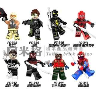 阿米格Amigo│PG338-345 一套8款 特工X 綠魔 馬克2裝甲  尼克弗瑞 終極蜘蛛俠 蜘蛛屠殺 超級英雄