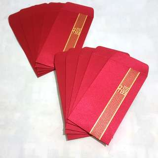 Bank of Singapore BOS Luxurious Satin Red Packet/ Ang Pao