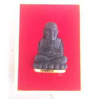 Aj Deng - Wat Rai Bangtawa (Pattani) LP Tuad