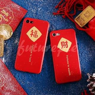 【預購】6+7+8+X/新年/過年/福/財/大紅/全包/軟殼/手機殼/Iphone/i6/i7/i8/iX