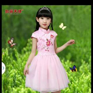 Girl's Cheongsam Dress