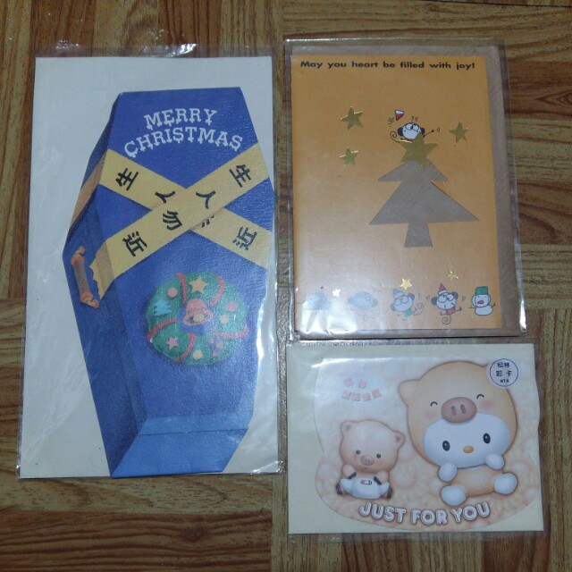 聖誕卡片3張