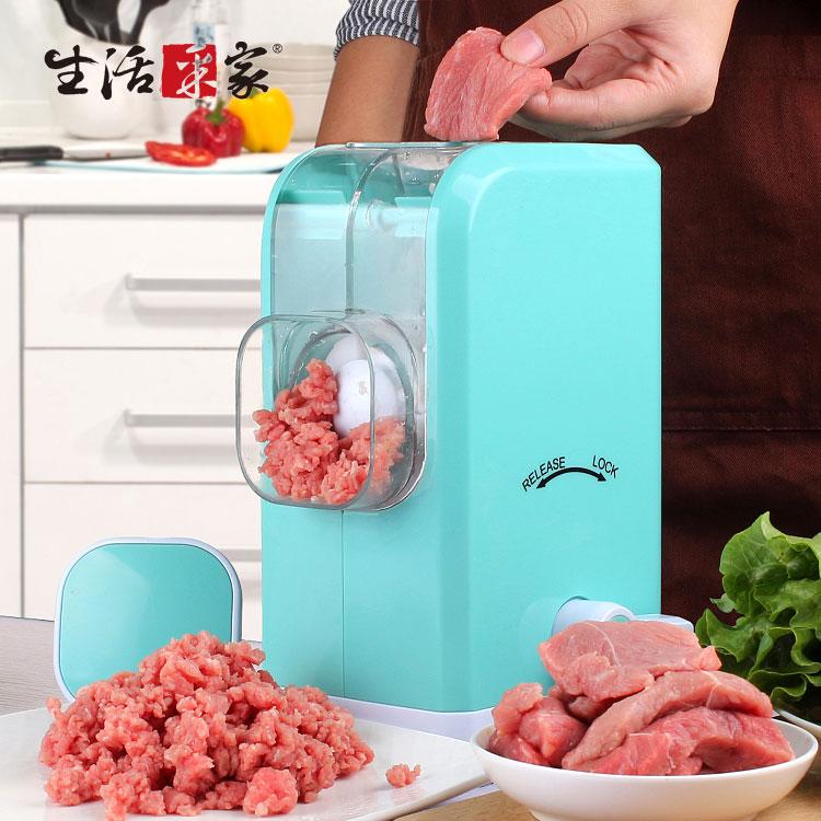 碎菜碎肉調理機 六刃刀鋒食材料理多用途 肉類蔬菜絞碎#21037