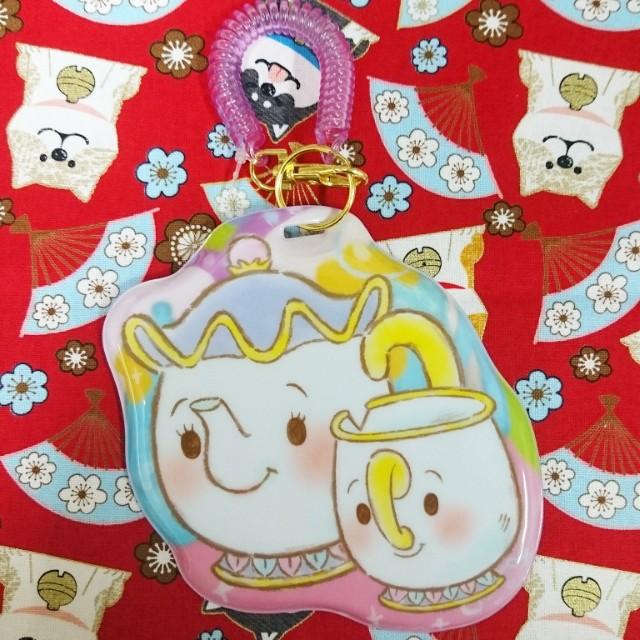 日本 迪士尼商店 茶壺媽媽 美女與野獸 票卡夾 票夾