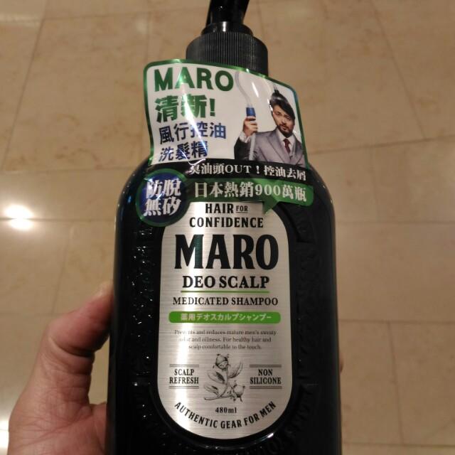 日本 Maro 藥用 風行控油 無矽靈 防頭皮臭 洗髮精