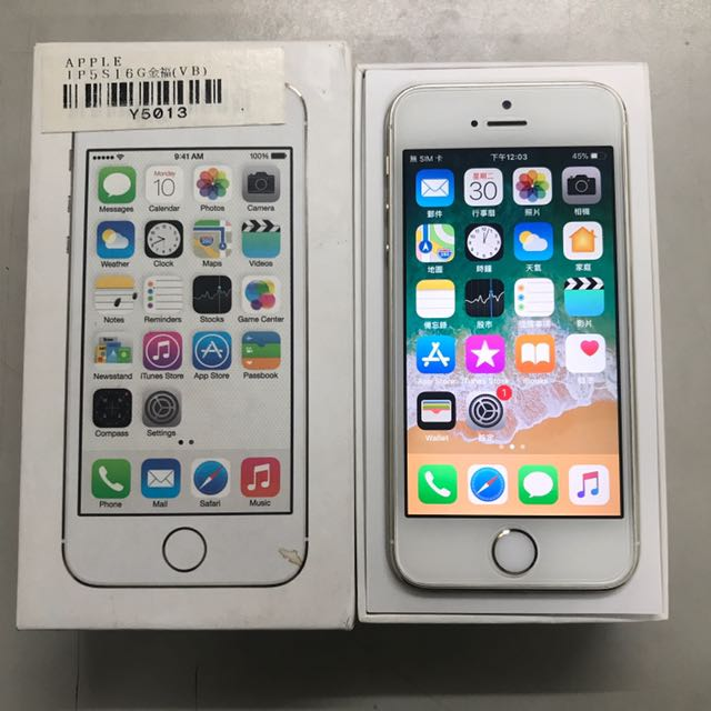 APPLE IPHONE 5S 16G 金色