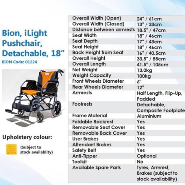 BN BION ILIGHT Detachable Pushchair