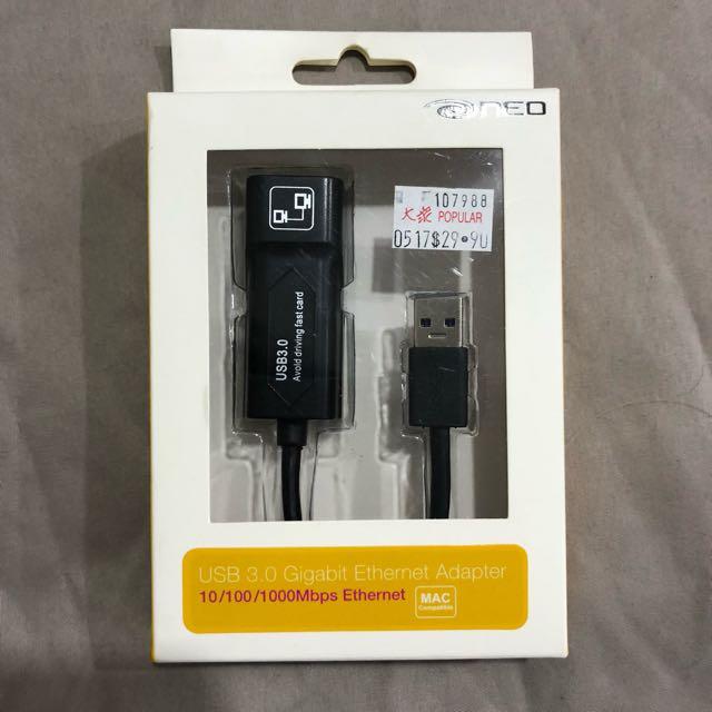 BNIB USB 3.0 Ethernet Adaptor