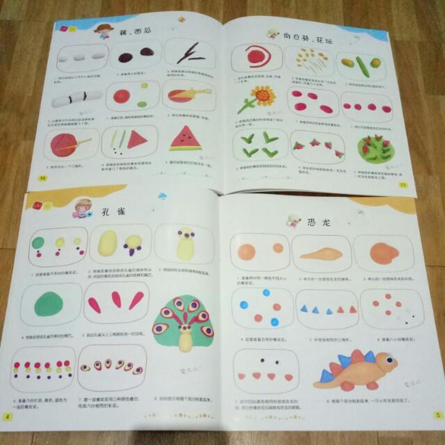 Buku Play Doh (1 set)