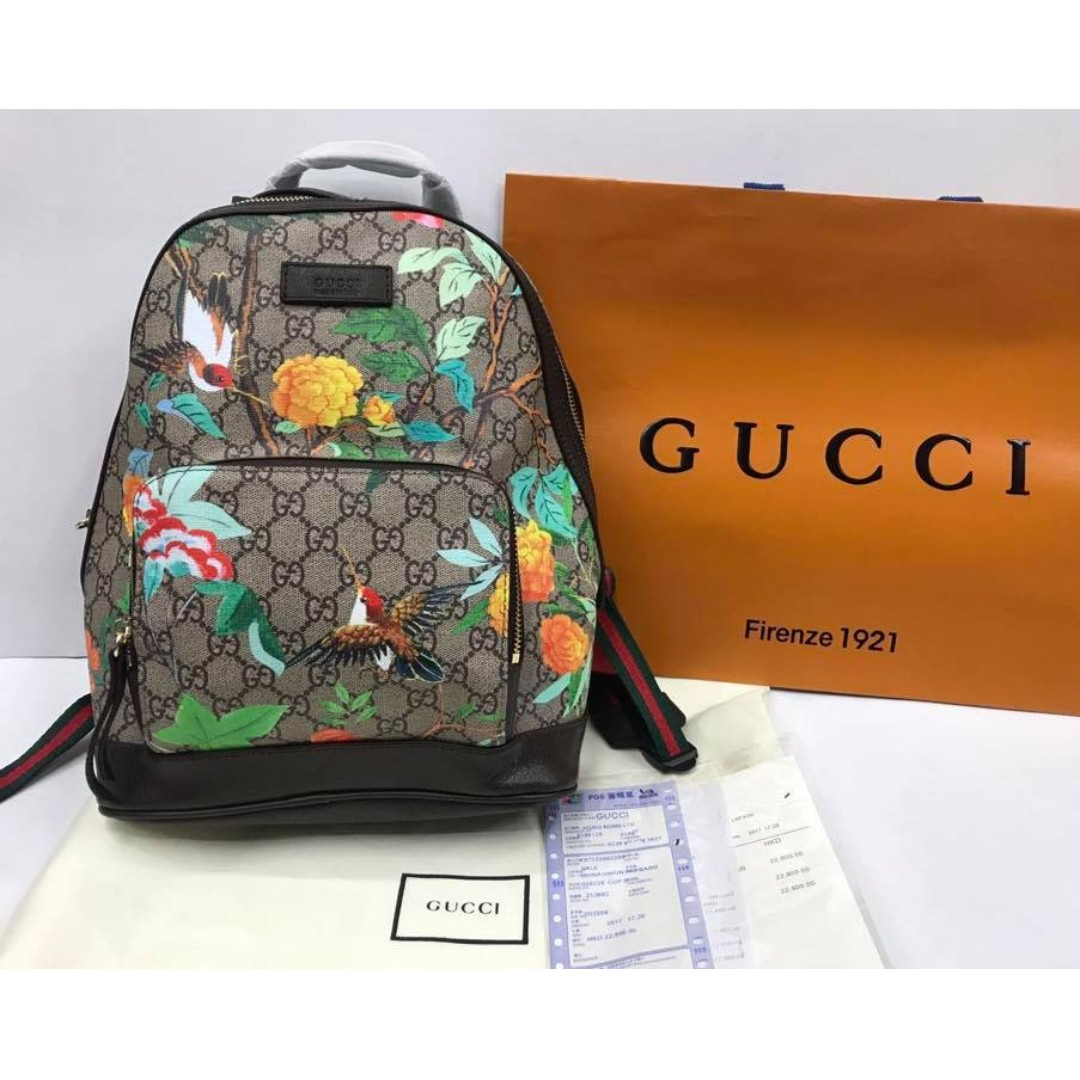 a5bcbe8726c7 Gucci GG Backpack Limited Edition - free shipping