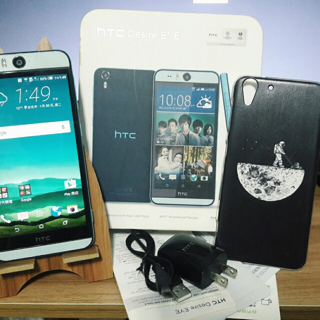 HTC eye 自拍神器 防水手機 非Samsung A7 J7 LG G5 G6 iphone