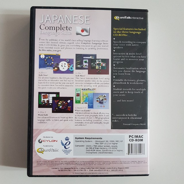 Japanese Language CD-Rom