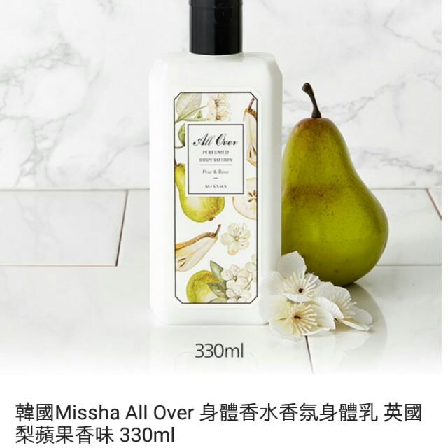 MISSHA 身體乳