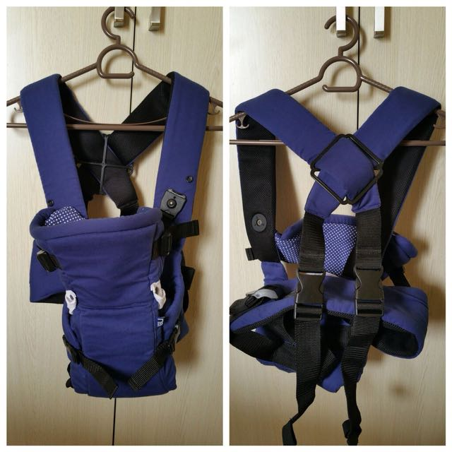 Mothercare 2-way carrier NEW