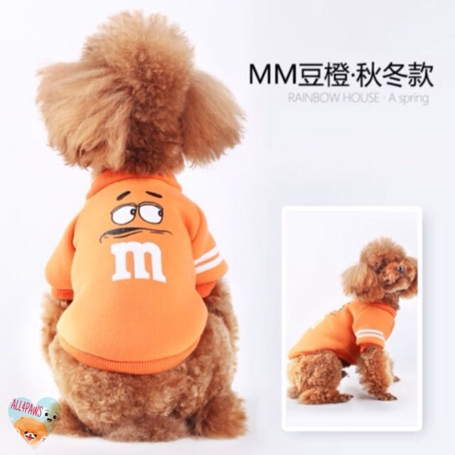 [PO] M&M DOG/CAT CLOTHE 🍫 (currently oos)