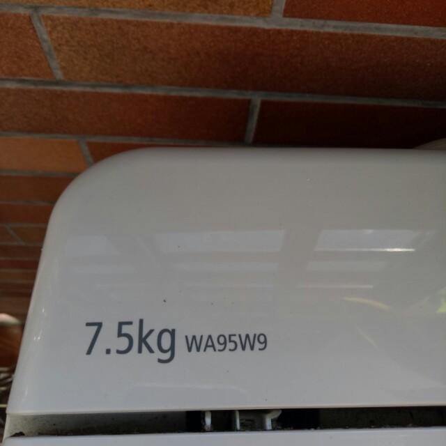 Samsung topload 7.5kg washing machine