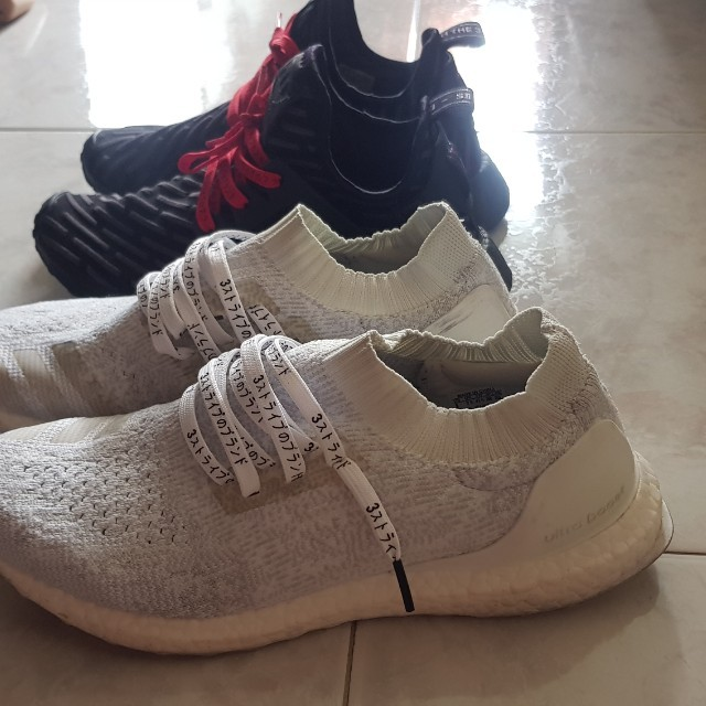 Ultraboost uncaged triple white + NMD
