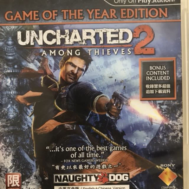 Uncharted 2 (among thieves)
