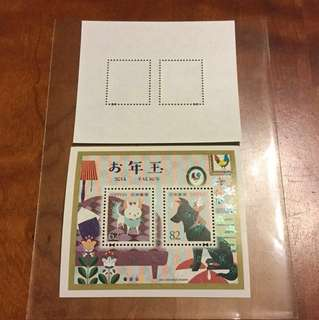 Japan Post Year of Dog Mini Stamp Sheet
