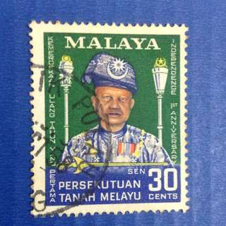Malaya 1958 First Anniversary of Independence 30c Used SG9 (0187)
