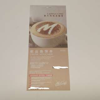 MCDONALD MCCAFE DRINK VOUCHER 飲品換領券 4票值共100元