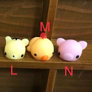Rubber toys small animals buy 5 get 5 Free 👏👏👏